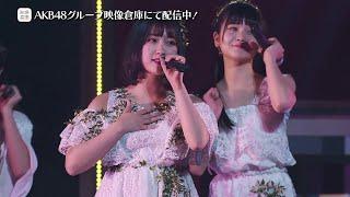 【ちょい見せ映像倉庫】AKB48グループリクエストアワー セットリストベスト100 2019~RANKING 100-76