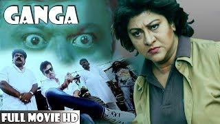 Malayalam Full Movie 2019 New Releases | Ganga | Malayalam New Action Movie 2019 | Latest Movie 2019
