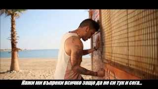 Бг превод & Stan feat Knock Out Se thelo edo Official Remix)