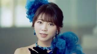 三森すずこ「革命のマスカレード」MV short ver.(4thアルバム「tone.」収録曲) 三森すずこ 動画 5