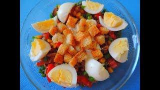 Приготовила вкусный и очень простой салат с тунцом.