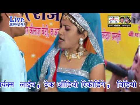 ओये यार तेरा शिकारी सरोज \\Harsh Preeti (HP)Cassettes\\Live Stage Shyo\\Kumari Saroj+Ankit\\HD 2016