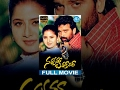 Navvuthu Bathakalira Full Movie | J D Chakravarthy, Malavika, Sangeetha | Kodi Ramakrishna | DSP