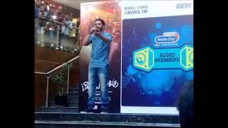 Hiphop Tamizha -  Enna Nadanthalum Live @ Coimbatore, Brookefields Mall