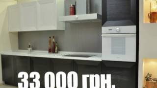 Распродажа кухонь ФЛЕШ