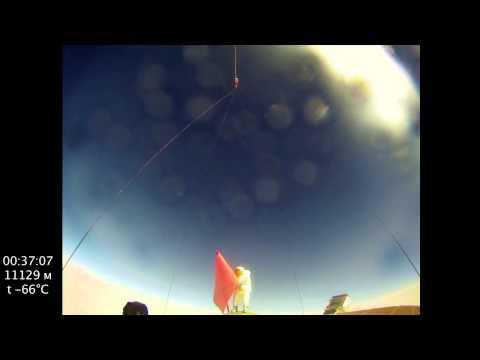 Запуск шара с камерой в стратосферу