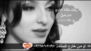 جديد 2017 شيلة ابشر ياورد باسم سلطان زفات ملكة الخليج 0506020197