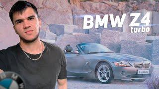 BMW Z4 быстрее BMW М5 e39 / Тест-драйв Франкинштейна / Единственный в США