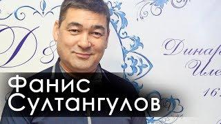 Фанис Султангулов - ХАЛАДИС. Лучший конкурс на свадьбе! Смотреть ВСЕМ!!!