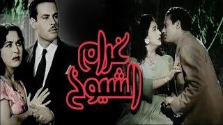 Repeat youtube video فيلم غرام الشيوخ - Gharam Elsheyoukh Movie