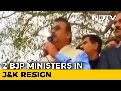2 BJP Ministers, Who Backed Men Accused In Kathua Rape Case, Resign