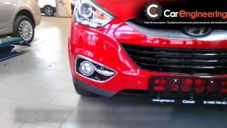 Hyundai IX35 дневные ходовые огни DRL смотреть