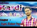 Kardi chatting online song ft jugal kishor papnai Whatsapp Status Video Download Free
