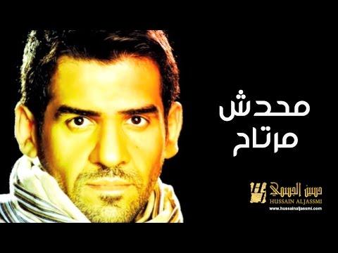 حسين الجسمي - محدش مرتاح (النسخة الأصلية) | 2012 | Hussain Al Jassmi - Mahadesh Mertah