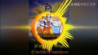 NEW Bharat ka baccha baccha Jai Shri Ram bolega DJ ARYAN KUMAR mix 2020