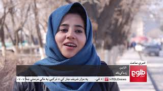 LEMAR NEWS 27 January 2019 /۱۳۹۷ د لمر خبرونه د سلواغې ۰۷ نیته