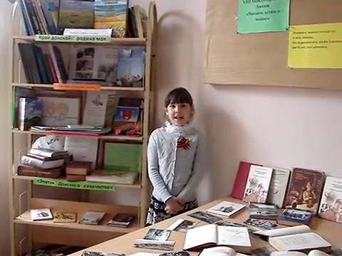 Изображение предпросмотра прочтения – ВалерияУдредова читает произведение «Тот самый длинный день в году» К.М.Симонова
