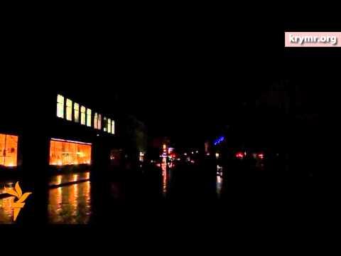 Симферополь без света