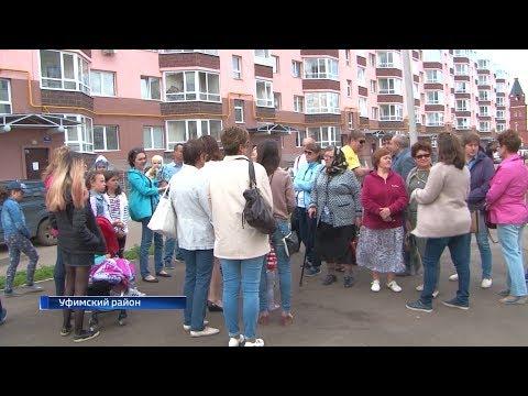В уфимской Алексеевке люди не могут прописаться в домах, в которых проживают