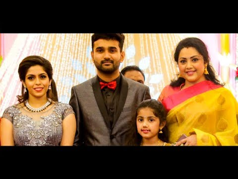 Meena & Baby Nainika Attend Ramesh Khanna's Son Wedding   Reception Video