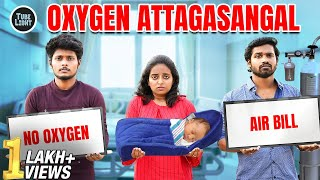 Oxygen Attagasangal | Hospital Sothanaigal | Tube Light | Tamil Comedy Video