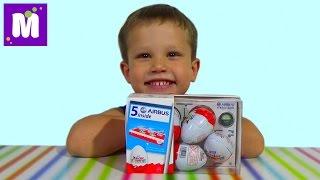 Киндер Сюрприз набор самолёты Эйрбас Киндер распаковка игрушек Airbus Kinder Surprise toys