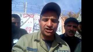 اعوان الأمن بمؤسسة سباس سونلغاز بحاسي الرمل يطالبون بتطبيق تعليمة سلال وحقهم في منحة المنطقة