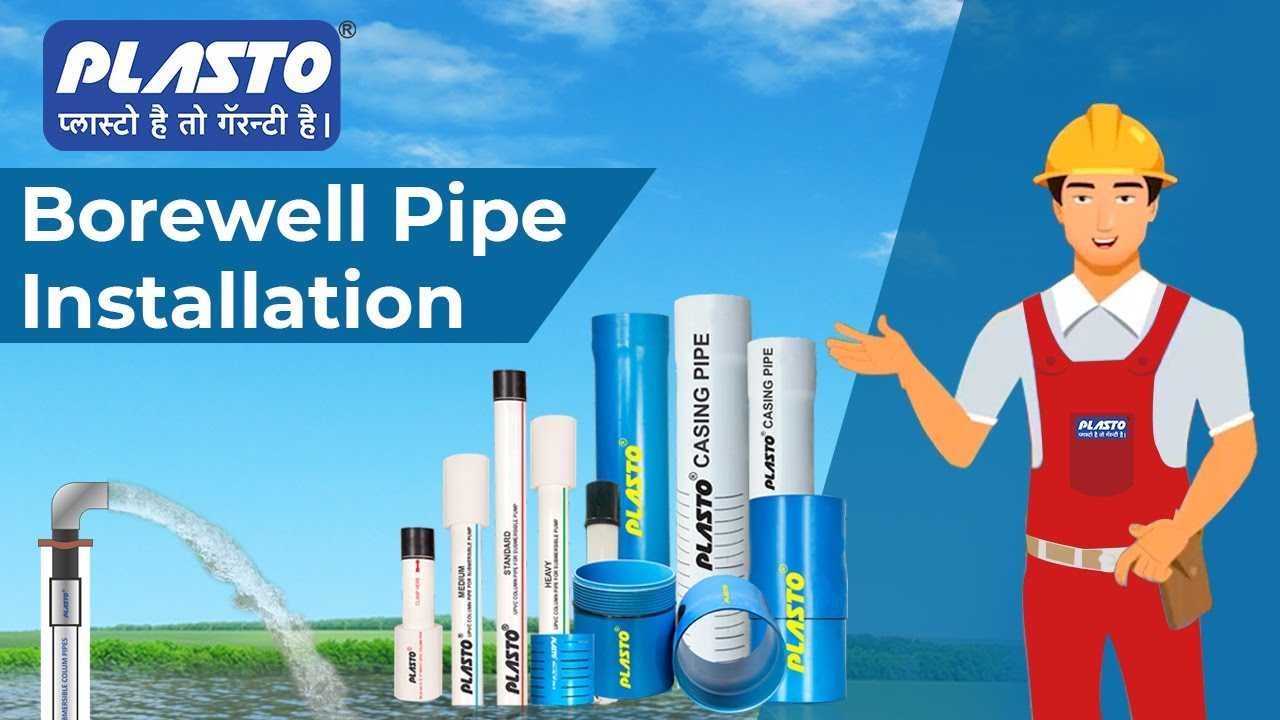 How to Install a Borewell PVC pipes For Submersible Pumps | Best Borewell Pipes in India