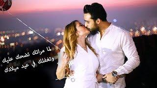 mohamed Aamer