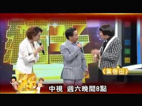 中視5/10「萬秀豬王」#91精采預告/ 葉啟田