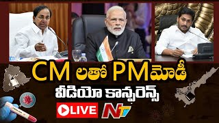 PM Modi LIVE || PM Modi Address To All CMs In Video Conference Live  Live