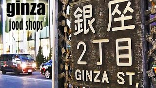 Food Tour of Ginza Tokyo-Let's go Shopping!
