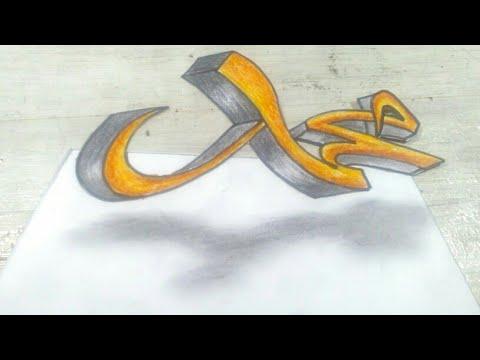 Cara Menggambar Kaligrafi Muhammad 3d Melayang