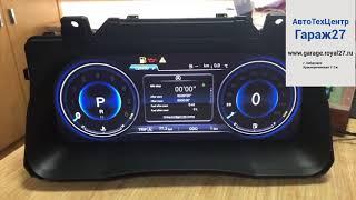 Электронная приборная LCD панель  для Тойота Прадо 120/150