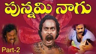 Punnami Nagu - Telugu Full Length Movie - Part - 2 - Chiranjeevi,Rati Agnihotri,Narasimha Raju