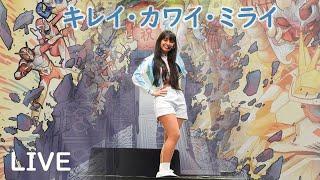 【バニー海水】キレイ・カワイ・ミライ 歌って踊ってみた【PINK CRES. 】@MANGA BARCELONA