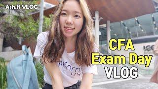 CFA 시험 당일 VLOG | 호주 회계사 브이로그 |…