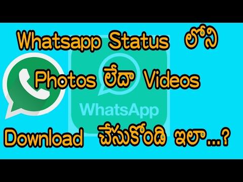 How To Download Whatsapp Status Photos Or Videos Telugu     తెలుగు
