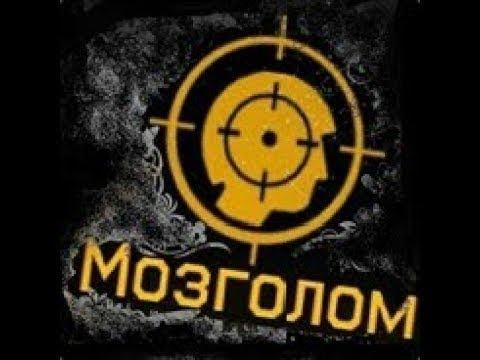 Warface FragMovie Пригород  мозголом  с пистолет Maxim 9