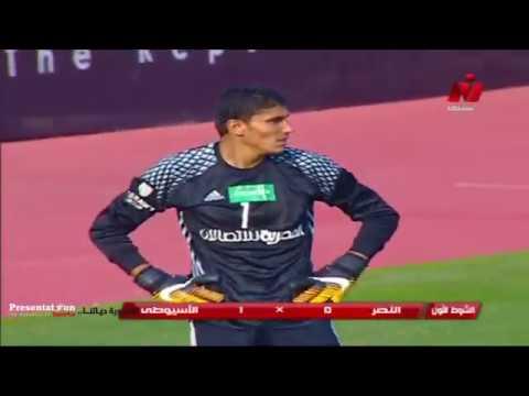 أهداف مباراة النصر 2 - 2 الاسيوطي | الجولة السادسة الدوري العام 2017 - 2018