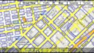 ストリートビュー - 不適切な画像の報告について thumbnail