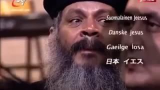 JESHÚA ETERNAMENTE YESHÚA