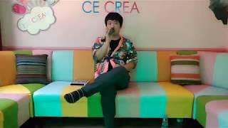 아이스크림  (Ice Cream) _ 포미닛 4Minute 현아 BJ뚜비