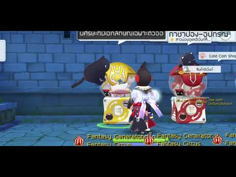 Ragnarok M - Warlock's treasure Flame Devil