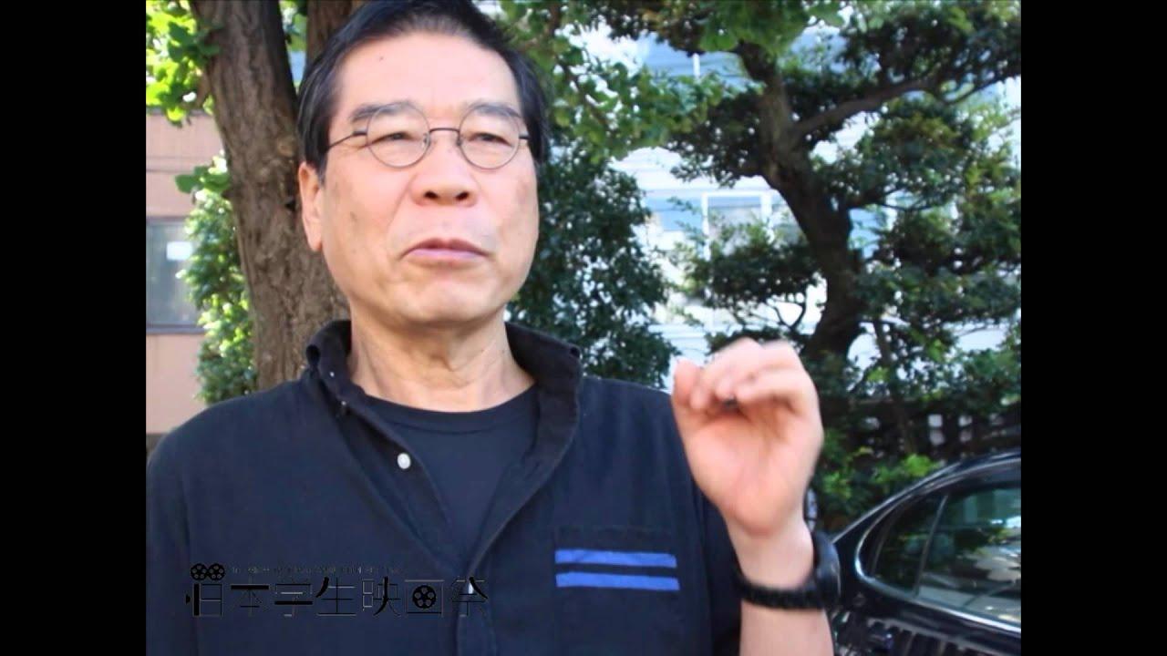 画像: 第5回日本学生映画祭応援ビデオメッセージvol2【原一男監督】 youtu.be