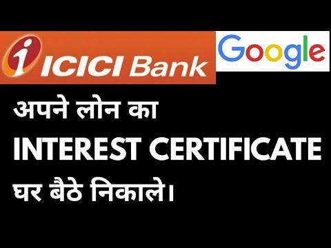 icici home loan principal and interest certificate
