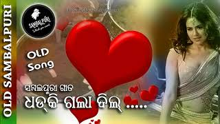 Dhadki Gala Dil Superhit Sambalpuri Song