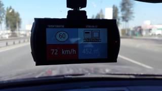 Автомобильный видеорегистратор Street Storm CVR-A7810-G PRO (с GPS)