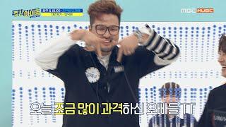 Download lagu [Weekly Idol EP.420 | HoooW&JBJ95] 최장신 곰돌이의 청순 댄스로 귀여움 맥스 찍었다!