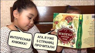 New Best Аминка Витаминка Вайны. Адека Персик и Аружка Босс. Сказки, приколы и просто смешные 😊